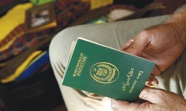 united arab emirates visa suspension