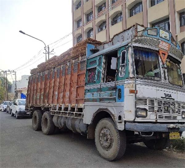 gst  mobile wing truck