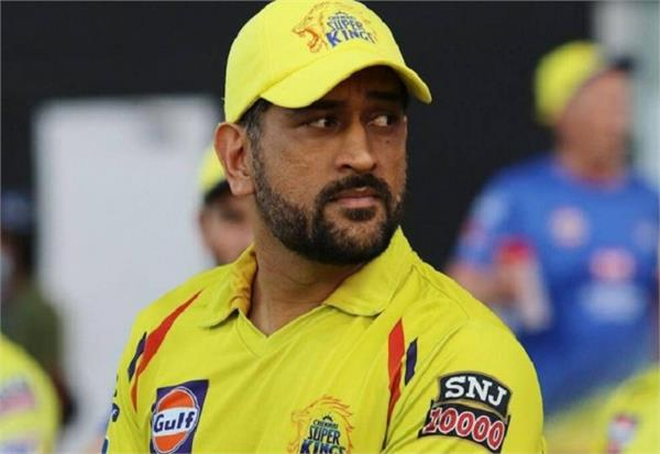 ms dhoni 1st player earn 150 crores ipl