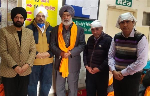 government hospital tanda  prayers  religious ceremonies