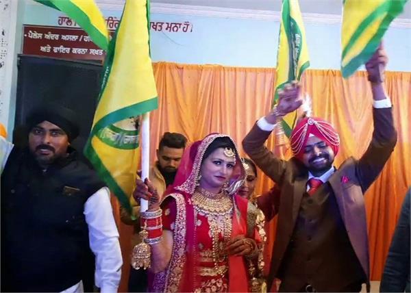 farmer colors weddings slogans mansa