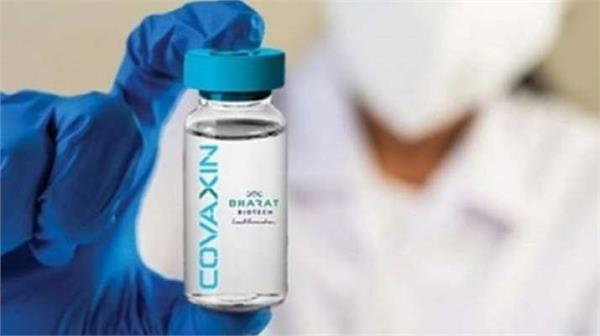corona vaccine will be available in market