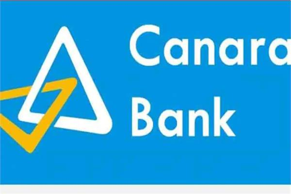 canara bank third quarter integrated net profit