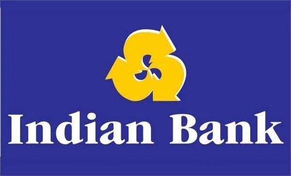 indian bank s third quarter profit
