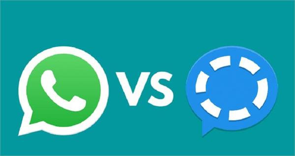 easily move your whatsapp group to the signal app this is the easiest way