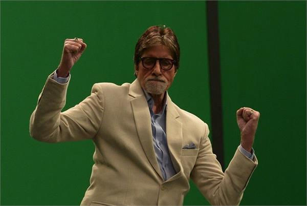 amitabh bachchan tweet on corona virus vaccine drive