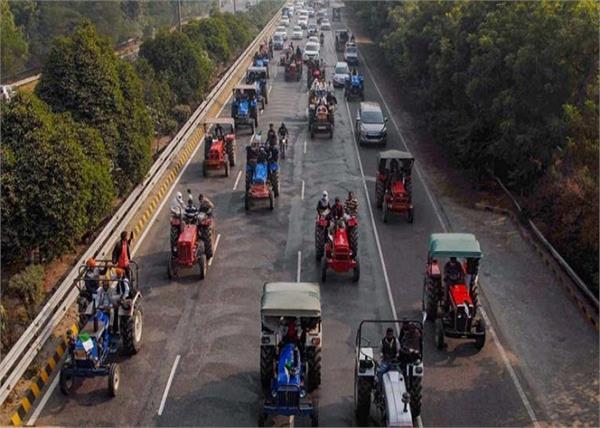tractor parade republic day