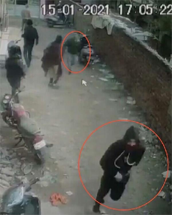 money exchange loot case jalandhar