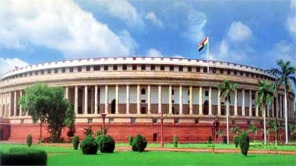budget session may start from january 29