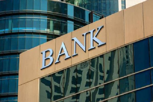 in the first nine months bank lending grew by 3 2 per cent
