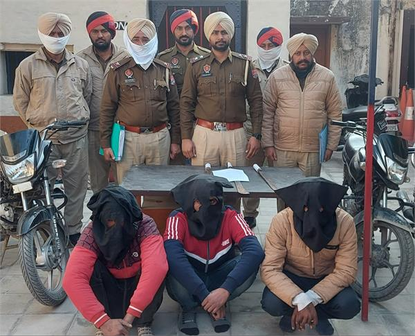 robbers arrested with weapons in nakodar