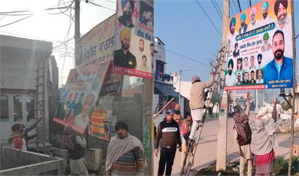 municipal council elections  majitha  areas  hoardings