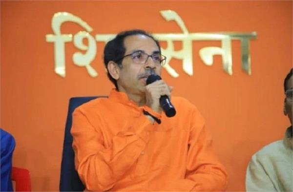 national news punjab kesari shiv sena narendra modi
