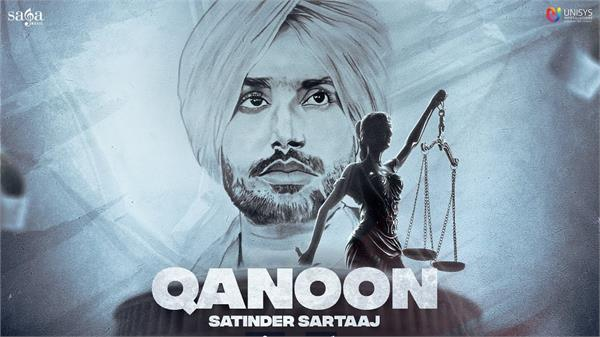 satinde sartaaj qanoon song dedicated to farmers