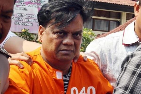 mumbai gangster chhota rajan convicted 2 years imprisonment