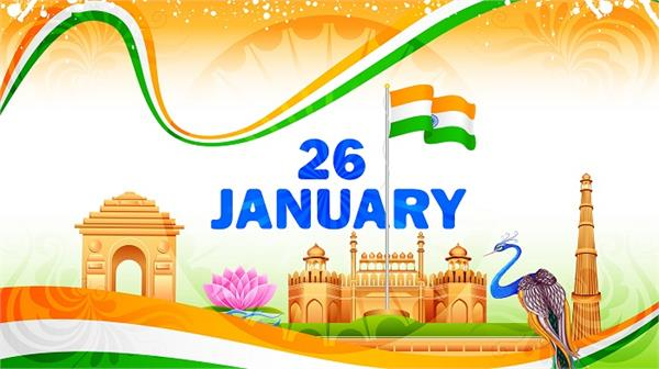 republic day special importance