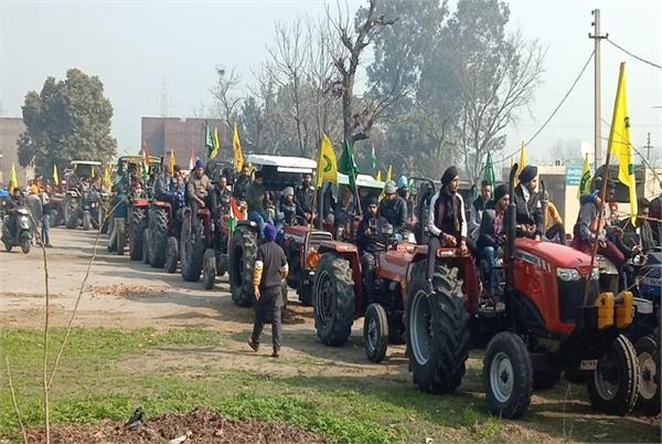 indian farmers union  bhogpur  tractors parade