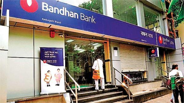 bandhan banks quarterly net profit down