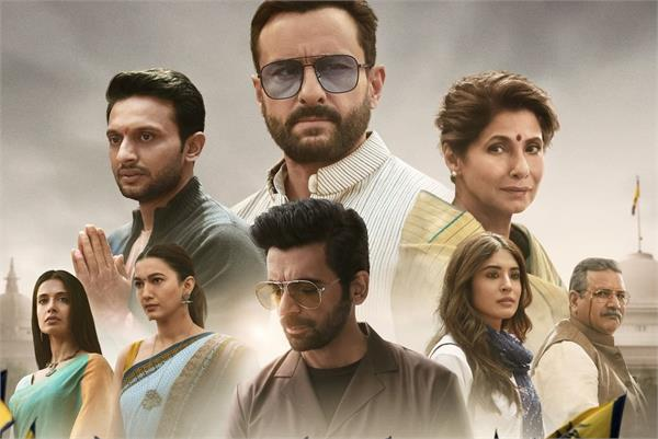 controversy on saif ali khan tandav web series