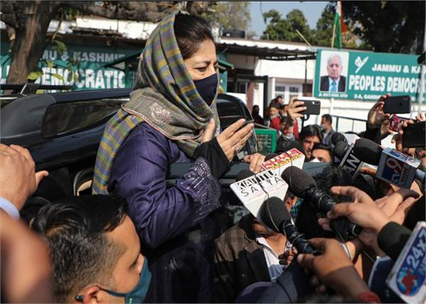 mehbooba mufti demands withdrawal of agricultural laws