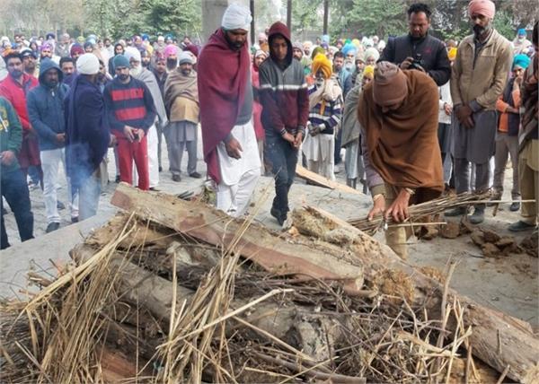 tikri border  funeral  shaheed  bohar singh