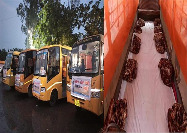 dsgmc 25 buses converted into night shelters to farmers