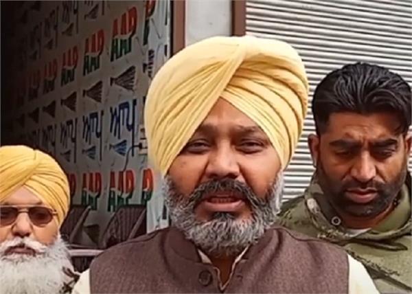 harpal cheema supreme court sangrur farmer protest