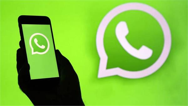 whatsapps excuse on privacy policy