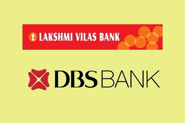delhi hc challenges lakshmi vilas bank  s merger with dbs