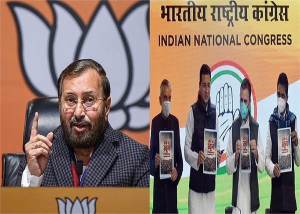 prakash javadekar addresses media in new delhi