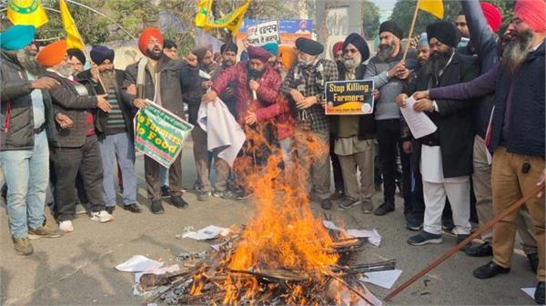 sikh organizations protest jalandhar