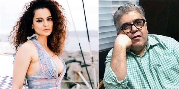 kangana ranaut reaction on rajeev masand