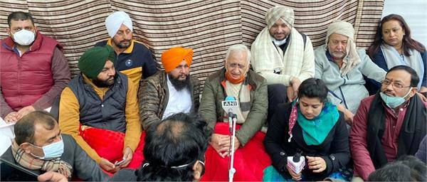 punjab mp celebrate new year on jantar mantar with families
