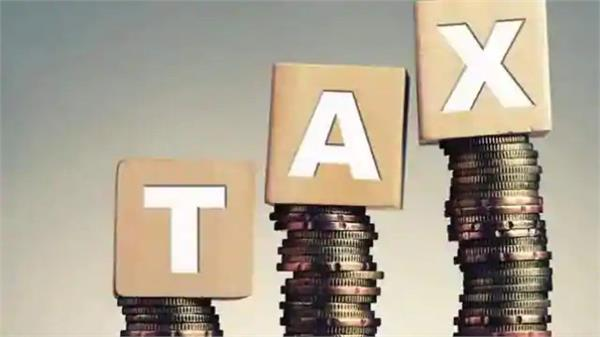80c of income tax
