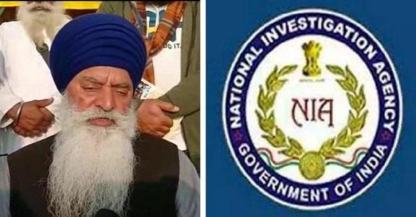 notice sent to jasbir singh by nia