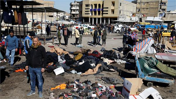 28 people killed 73 injured in 2 suicide bombing in baghdad
