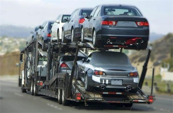 imported vehicles may be more expensive