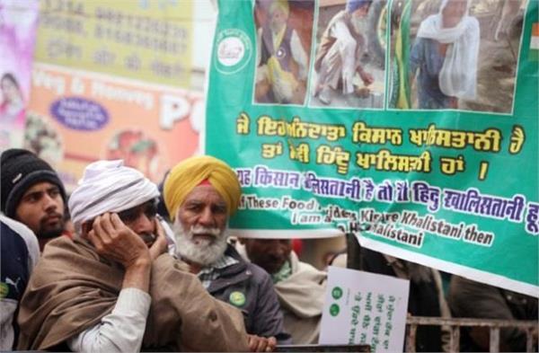 kisan andolan meeting between farmers and center