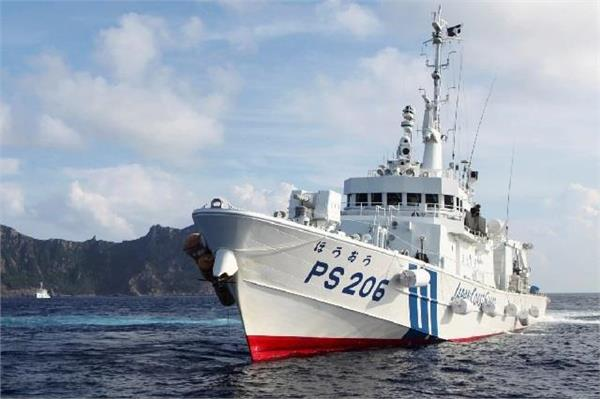 japan lodges  serious protest  after chinese ships