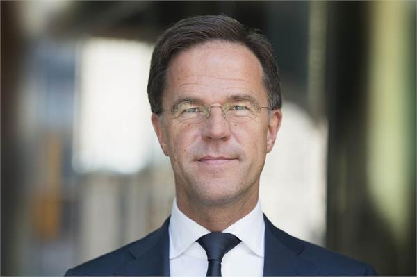 netherlands government resigned amid allegations of scam