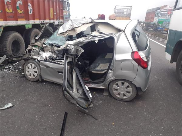 accident due to dense fog bibi s death