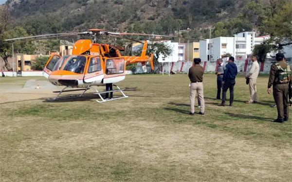 helicopter makes   emergency landing   in reasi