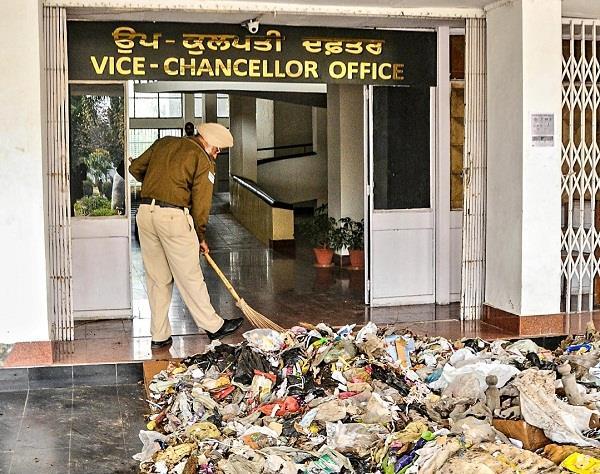 punjabi university crying over its condition