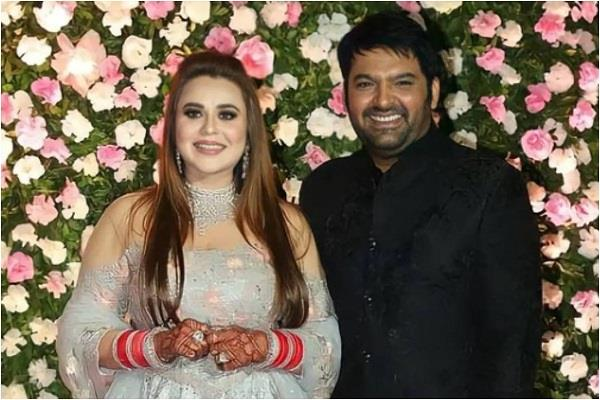 kapil sharma become second time father