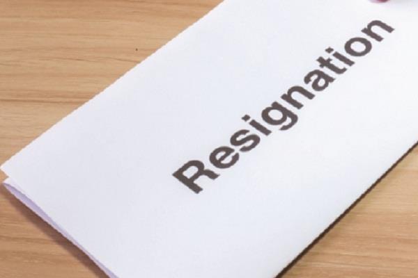 bjp leader resign