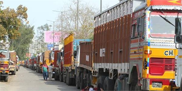transporters have raised freight rate