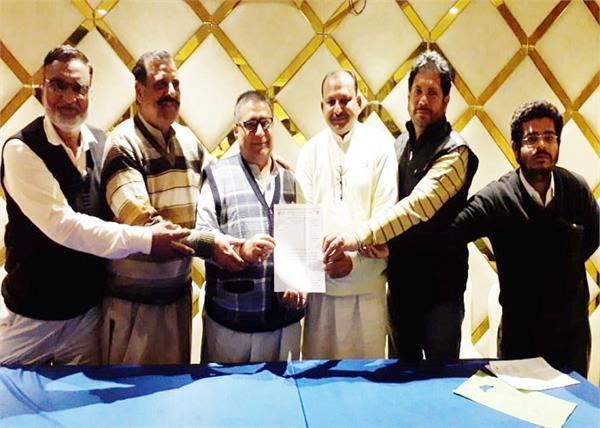 president resignation sri muktsar sahib municipal council elections