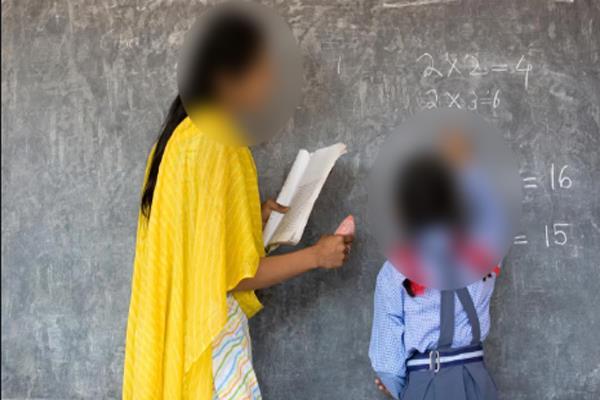 teacher recruitment viral msg