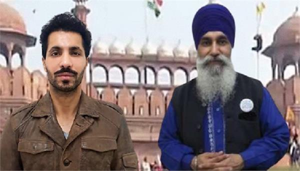 red fort violence  mastermind  deep sidhu  iqbal singh