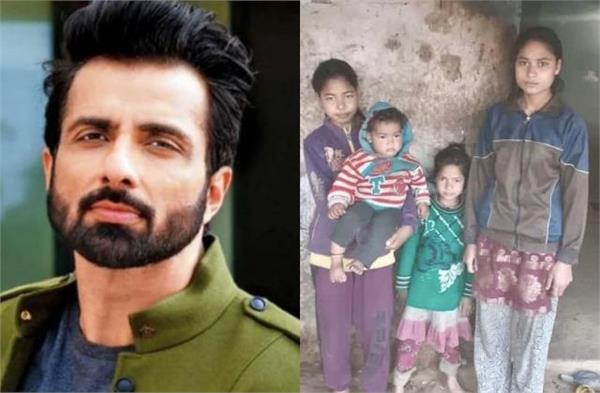 uttarakhand tragedy 4 girls sonu sood adoption